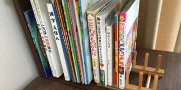 子どもの本の収納は100均の「ディッシュスタンド」がおすすめ!
