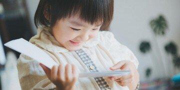 """読書をすると子どもは伸びる!子どもを""""本好き""""に育てるには?"""