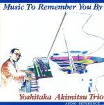 思い出のピアノ名曲選(CDA)
