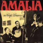 カフェ・ルーゾのアマリア・ロドリゲス(通常)(CDA)