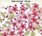 ユーミン・コレクション[3CD](通常)(CDA)