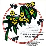 ユーミン・シングルズ1972~1976(通常)(CDA)