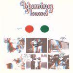 YUMING BRAND(通常)(CDA)