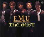 E.M.U THE BEST(通常)(CDA)