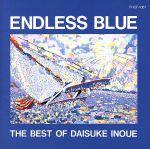 Endless Blue(通常)(CDA)
