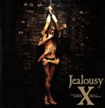 Jealousy(通常)(CDA)