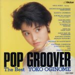 POP GROOVER The Best(通常)(CDA)