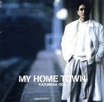 MY HOME TOWN(通常)(CDA)