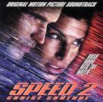 スピード2(通常)(CDA)
