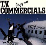 テイク・ファイブ~ジャズ・オン T.V.Commercials(通常)(CDA)
