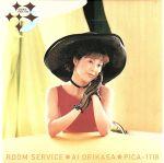 ROOM SERVICE(通常)(CDA)