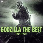GODZILLA THE BEST 1954-1998(通常)(CDA)