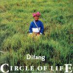 Circle Of Life(通常)(CDA)