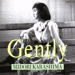 Gently(通常)(CDA)