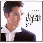 I miss you~逢いたくてしかたない(通常)(CDA)