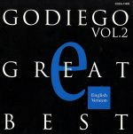 GODIEGO GREAT BEST 2(通常)(CDA)
