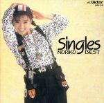 Singles~NORIKO BEST~(通常)(CDA)