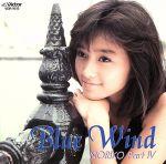 Blue Wind(通常)(CDA)