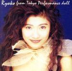 RYOKO from Toky(通常)(CDA)
