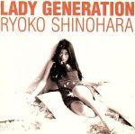 Lady Generation~淑女の世代(通常)(CDA)