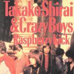 Raspberry Kick(通常)(CDA)