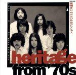 ベスト 高橋まりwithペドロ&カプリシャス heritage from '70s(通常)(CDA)