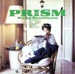 PRISM(通常)(CDA)