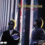Standing Ovation(通常)(CDA)