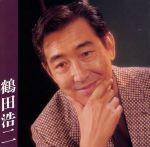 鶴田浩二(Twin Best)[2CD](通常)(CDA)