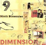 Ninth Dimension