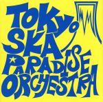 東京スカパラダイスオーケストラ(通常)(CDA)
