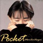 Pocket(通常)(CDA)