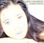 MIHO NAKAYMA COLLECTION Ⅱ(通常)(CDA)