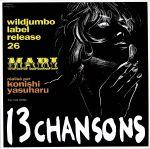 13シャンソンズ(紙ジャケット)(通常)(CDA)