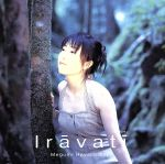Iravati(通常)(CDA)