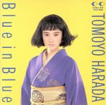 Blue in Blue(通常)(CDA)