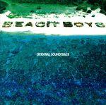 「ビーチボーイズ」オリジナル・サウンドトラック(通常)(CDA)