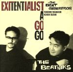 EXITENTIALIST A GO GO(ビートで行こう)(通常)(CDA)