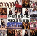SINGLES 1987-1992(通常)(CDA)