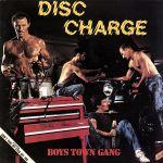 DISC CHARGE(君の瞳に恋してる)(通常)(CDA)