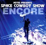 SPACE COWBOY SHOW ENCORE(通常)(CDA)