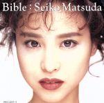 Bible(通常)(CDA)