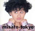 tokyo(通常)(CDA)