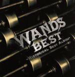 WANDS BEST(通常)(CDA)