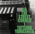 ON THE STREET CORNER 1(通常)(CDA)