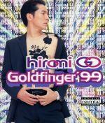 GOLDFINGER'99 ◆ Re-mix(通常)(CDS)