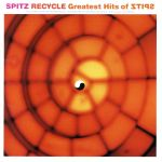 RECYCLE Greatest Hits of SPITZ(通常)(CDA)