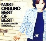BEST OF BEST ~All Singles Collection~(通常)(CDA)