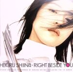RIGHT BESIDE YOU(通常)(CDA)