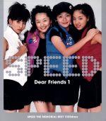 Dear Friends vol.1(通常)(CDA)